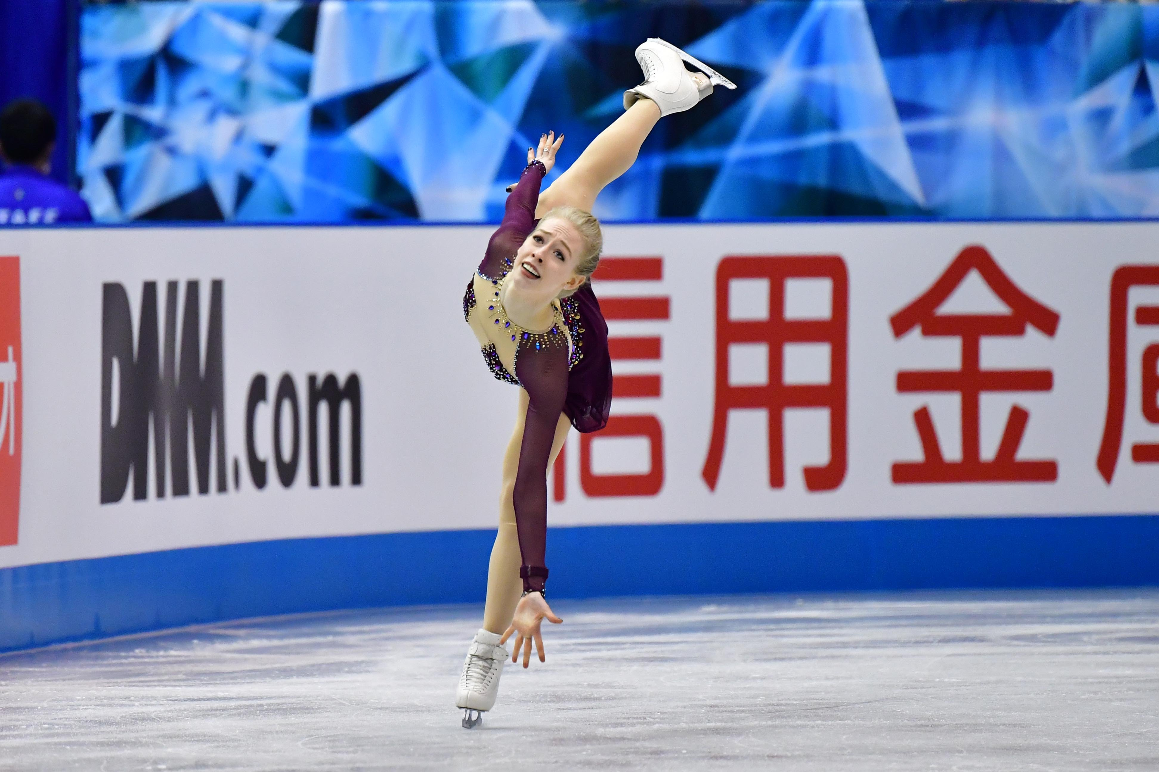 Bradie Tennell performs free skate at 2019 World Team Trophy