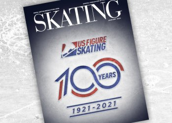 The cover of January's SKATING magazine
